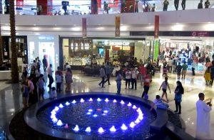 Al Ghurair Centre Dubai