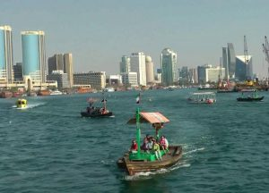 Dubai creek cruising