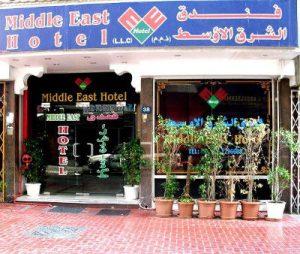 middle east hotel dubai front door