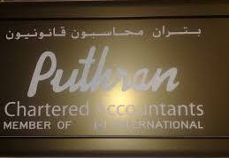 Puthran Chartered Accounts company in Dubai